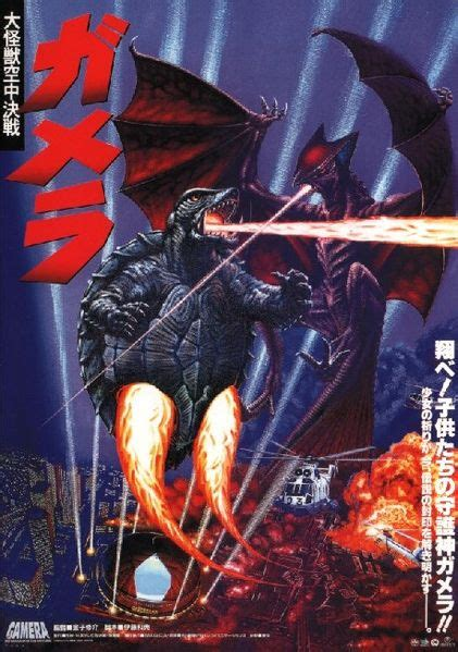 Kaijucast » Blog Archive » 12