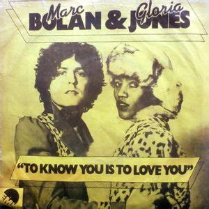 Marc Bolan - To Know You Is to Love You Lyrics and